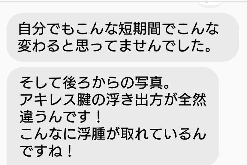 _20171017_114430.JPG