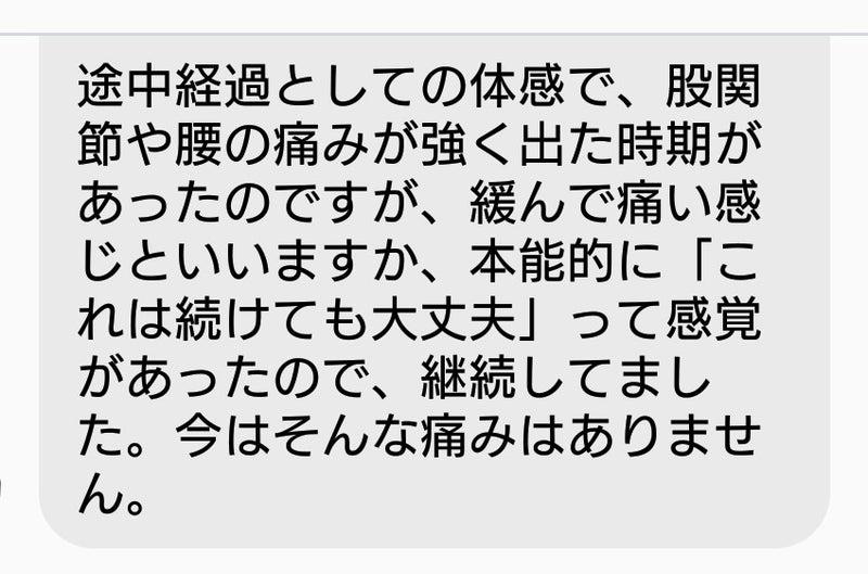 _20171017_114350.JPG