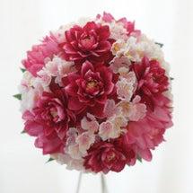 【ブーケ】桜とダリア…
