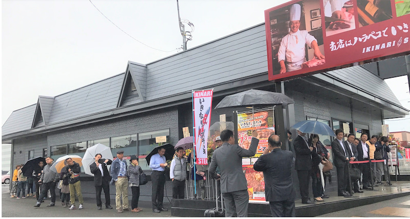 ハイ、こちらステーキチェーン広報室いきなりステーキ水戸千波店開店しましたー