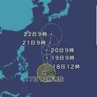 【台風21号】