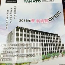 GOING YAMA…