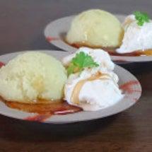 アイスクリームのよう…