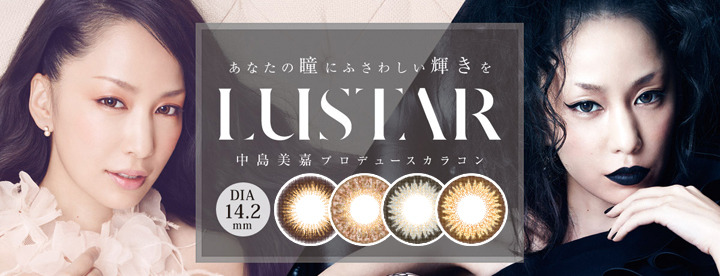 LUSTAR monthly(ラスターマンスリー)