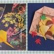 OrigamiATC…