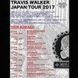 TRAVIS WAL…