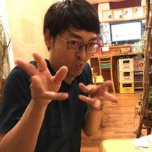 竜泉寺スタッフブログ…