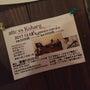 【12/3→6に変更…