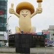 江原道 襄陽松茸祭り…