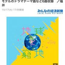 yahooニュース掲…