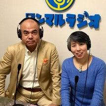 ラジオ初出演!