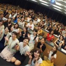 初の女子未来大学×U…