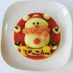 画像 ロビナのクリスマスケーキ、明日10/18(水)お昼、正午から発売開始!! の記事より 3つ目