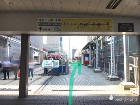 東京 テ レポート 駅 コインロッカー
