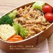≪韓国風豚丼とアーモ…