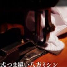 「陸王」に泣く… /…
