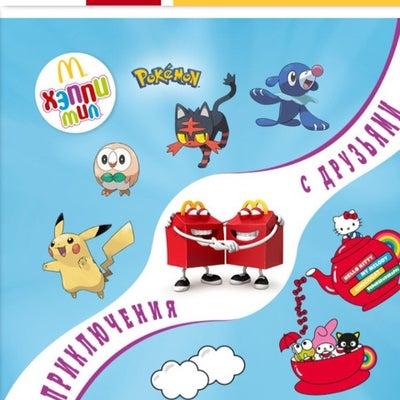 ロシアのマクドナルドの記事に添付されている画像