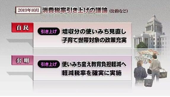 screenshotshare_20171018_004544.jpg