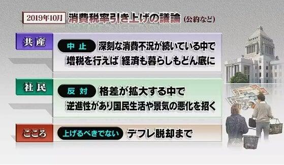 screenshotshare_20171018_004642.jpg