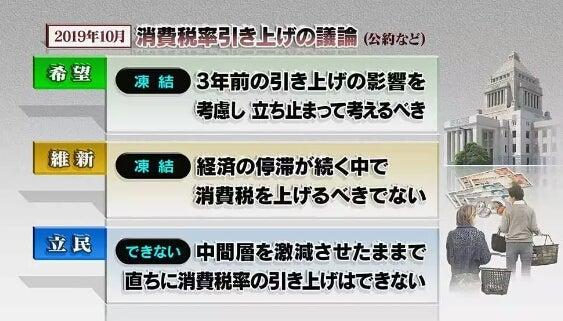screenshotshare_20171018_004613.jpg