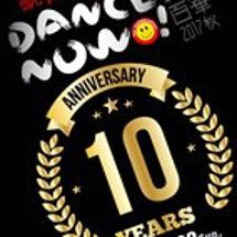 DANCE NOW …