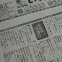 初講演会\(^o^)…