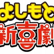 東京ワンマンまで3週…