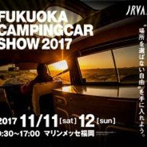 福岡キャンピングカー…
