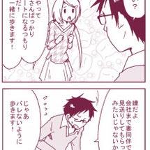 「桜さん」と私5