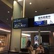 雨の北京へ… 行って…