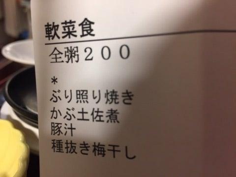 {C0797F2E-32DD-476A-AE2A-0E492DF070AA}