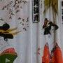 手拭い→ダボシャツ