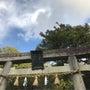 撮影で島根へ。