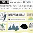 CLAMP pop …
