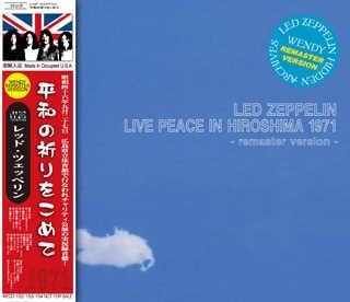46年前の広島公演(2)