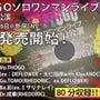 【¥1500】THO…