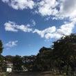 長野県和田保育園運動…