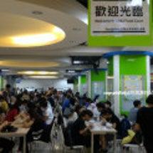 台湾医学大学の学食で…