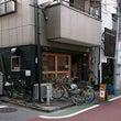 【RAMEN GOT…