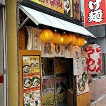 日の出らーめん 横浜…