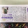 袴レンタル18000…