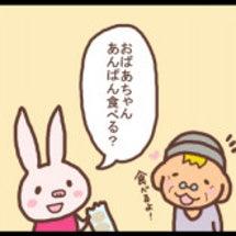 お知らせ(マイナビ&…