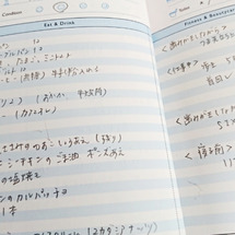 【3ヶ月コース モニ…