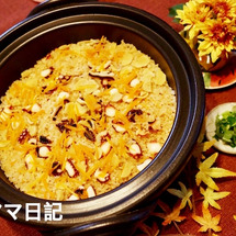 土鍋炊き「秋のタコ生…
