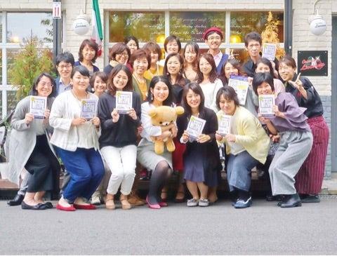 本の著者と会え、学べる大阪ランチ会はこちら