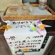 小江戸・川越の菓子屋…