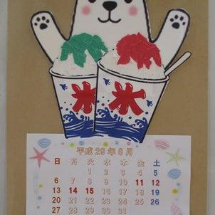 8月のカレンダーの画像