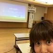 ◆昨日は島根県雲南市