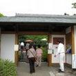白野江植物公園散策