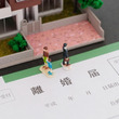 離婚率の高い都道府県…